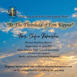 Erev Yom Kippur Shiur