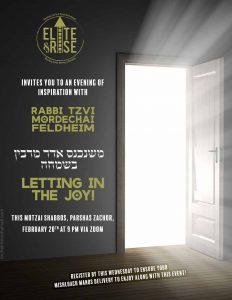 Purim Evening of Inspiration